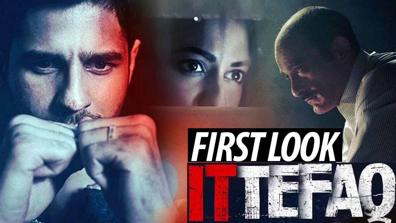 ittefaq first look