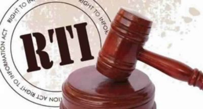 RTI amendment bill 2018 is important for transparency