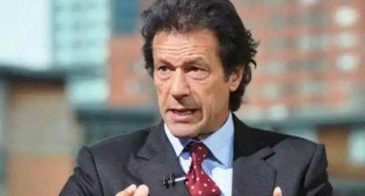 Imran Khan's foreign minister, Pakistan, Politics