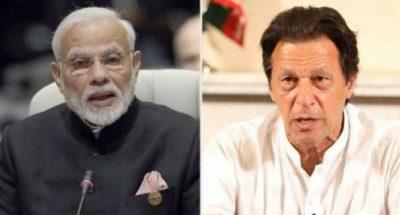 प्रधानमंत्री नरेंद्र मोदी पर की गई अपमानजनक टिप्पणी