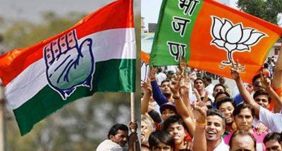 राजस्थान चुनाव में कांग्रेस