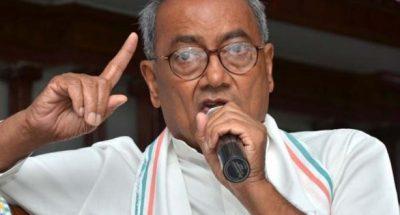मध्य प्रदेश विधानसभा चुनाव - पूर्व मुख्यमंत्री दिग्विजय सिंह