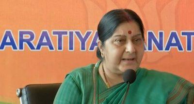 सार्क सम्मेलन में भारत शामिल नहीं होगा