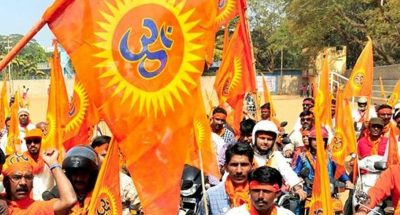 Vishwa Hindu Parishad ignored ban