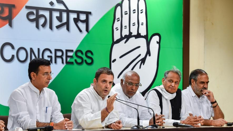 राजस्थान विधानसभा चुनाव में कांग्रेस
