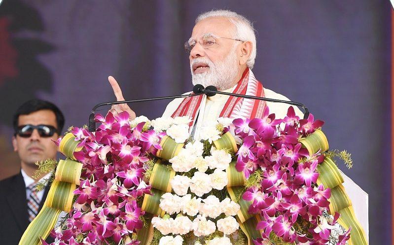 प्रधानमंत्री नरेंद्र मोदी ने किया आईआईटी भुवनेश्वर का उद्घाटन