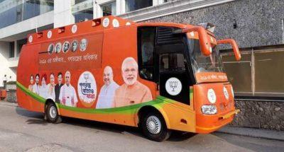 BJP Rath Yatra in West Bengal