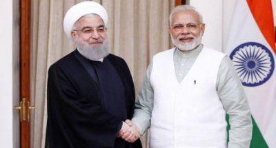 भारत और ईरान के बीच अहम समझौता