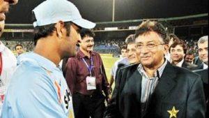 जब परवेज मुशर्रफ ने पूछा, धोनी को कहा से लाएं हो