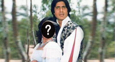 अमिताभ बच्चन की प्रेमिका और माँ का किरदार