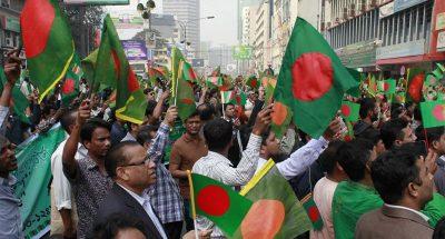 Bangladeshi general elections