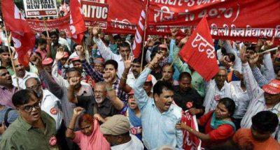 देशव्यापी श्रमिक हड़ताल