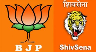 Shiv Sena is divided over BJP alliance