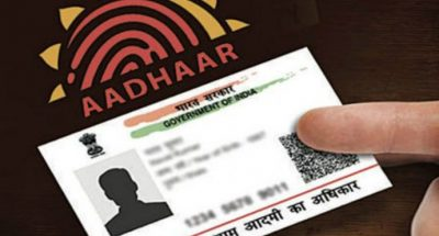 Lok Sabha amended the Aadhaar Act by passing a bill