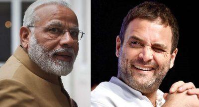 चुनाव को लेकर राहुल गांधी ने दिया बड़ा ब्यान, कहा कि अगर केंद्र में कांग्रेस सरकार बनी